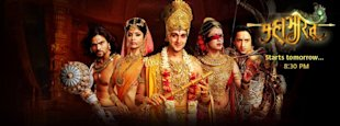 Star Plus Launches Mythological Epic Series Mahabharat With A Massive 360 Degree Marketing Campaign. Social Plays A Big Role image Star Plus Mahabharat Facebook