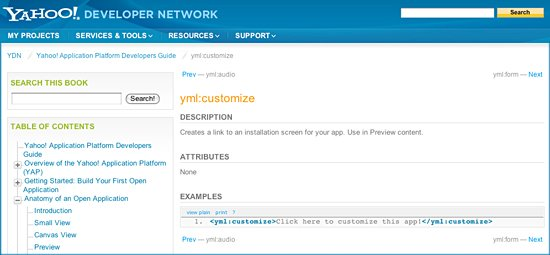 YML Customize page in Guide