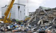 Ghana Shopping Mall Collapse: Four Dead