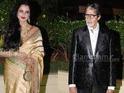 Amitabh Bachchan, Rekha attend Vishesh Bhatt's wedding reception