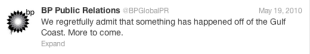 Brandjacking: A History Of The Latest Corporate Crisis image bp tweet