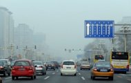 File picture of vehicles travel along the central east-west axis of Chang'An Avenue in Beijing on a smoggy day on November 2009. The volume of greenhouse gases causing global warming rose to a new high last year, the UN World Meteorological Organisation said Tuesday
