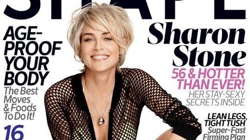 Sharon Stone Stuns in Shape