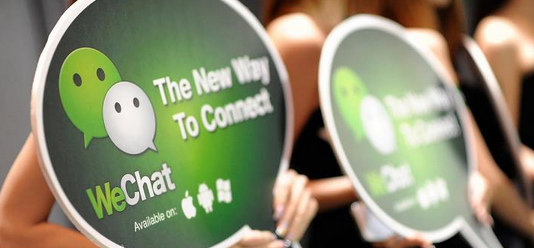 With 190 Million Active Users, WeChat All Set To Leave WhatsApp Behind image wechat