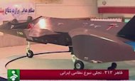 Ahmadinejad Unveils Iranian Stealth Fighter Jet