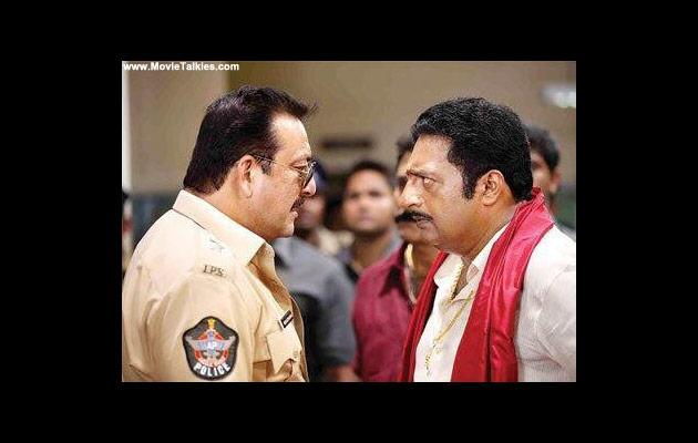 From the sets: Policegiri