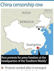 A graphic showing Guangzhou in China, where there have been rare protests in support of media freedom outside the offices of a newspaper at the centre of a censorship row