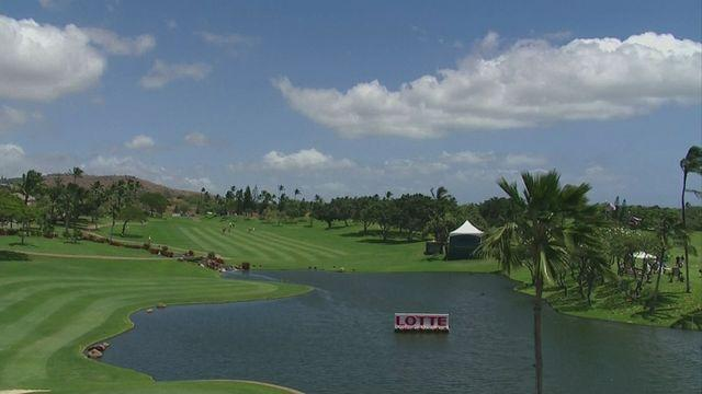 South Korean trio share lead in Hawaii