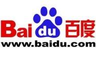 Baidu: Searching for the Ideal image Baidu 300x224