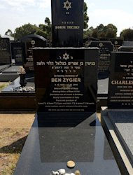 The headstone of Ben Zygier at the Chevra Kadisha Jewish Cemetery in Melbourne, on February 14, 2013. Speculation over the top-secret arrest and suicide of Zygier reached fever pitch on Thursday amid allegations he may have been about to blow the whistle on sensitive Mossad operations