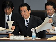 Former Japanese prime minister Naoto Kan (C) speaks at a May 2012 parliamentary commission on the Fukushima nuclear disaster. A Japanese parliament probe into the nuclear disaster is expected to say the then prime minister fanned chaos in the opening days of the crisis when it publishes its final report Thursday