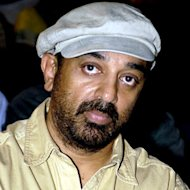Moo is Kamal Haasan's next venture!