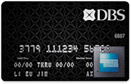 DBS-Black-American-Express-Card