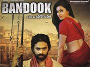'Bandook' and its role in Hindi cinema