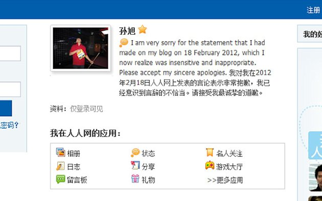 Sun has since apologised for the remarks he made about Singaporeans (Screengrab from Weibo)