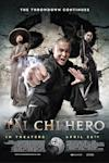 Poster of Tai Chi Hero