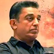 Teary-eyed Kamal Haasan Hints At Moving Out Of Chennai