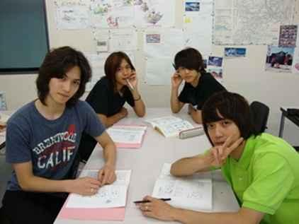 CN Blue's Past Photos from Japanese School Revealed