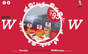 WOW@25 – Scan Your Money To Discover KFC India's WOW Menu image KFC WOW augmented app