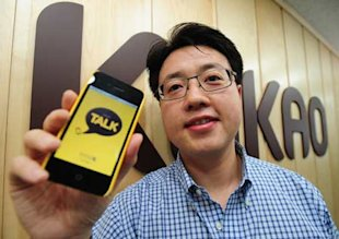 Korean Chat App Kakao Talk Updates Plus Friend Feature. Brings Brands And Users Closer. image kakao talk