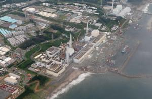 Radioactive water at Fukushima plant