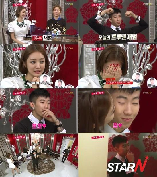 Go Jun Hee kisses Jay Park on his cheek