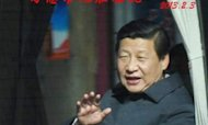 Has China's New President Taken To 'Twitter'?