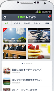 Japanese Messaging App LINE Brings LINE News In Local Language image LINE News App