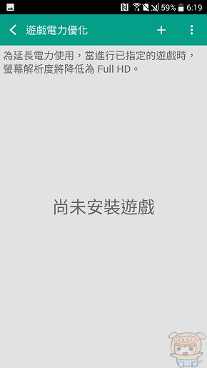 nEO_IMG_Screenshot_20160505-181922.jpg