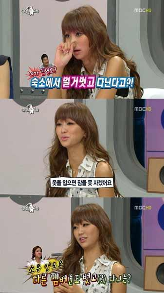 SISTAR's Hyolyn Confesses She Sleeps in the Nude