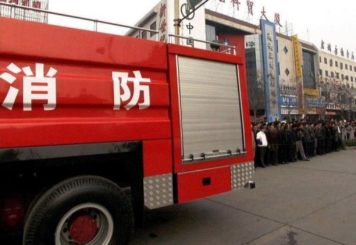 File picture. Fourteen people were killed and 47 injured when a blast tore through a restaurant in northern China, state media said, with initial investigations pointing to a gas leak as the likely cause. The explosion occurred in the city of Jinzhong in Shanxi province, which lies to the west of Beijing, on Friday evening, the official Xinhua news agency said.