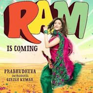 Ramaiya Vastavaiya Postponed, To Release On 19 July Now