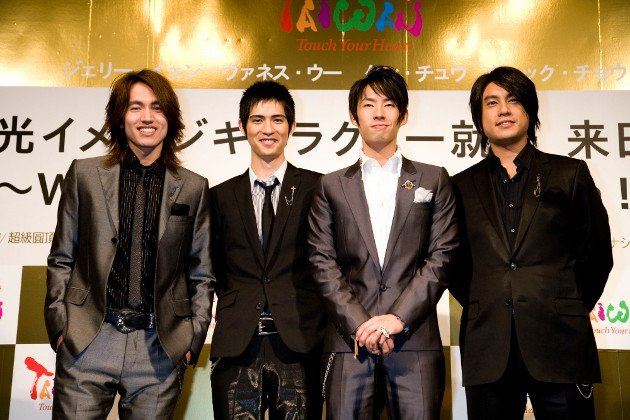 F4 members Jerry Yan, Vic Zhou, Vanness Wu, and Ken Chu, now known as JVKV, appears in a 2013 press event (Yahoo! Taiwan)