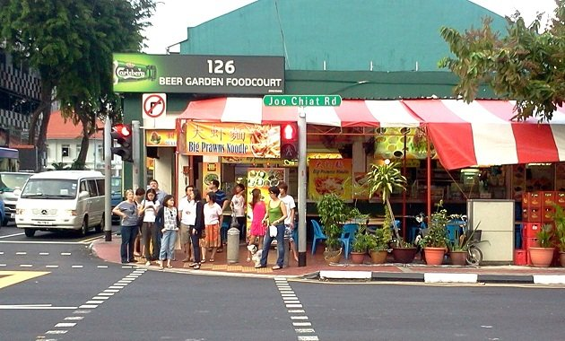 Discover and Devour : Joo Chiat Road