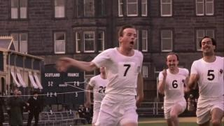 Chariots Of Fire: Get Up