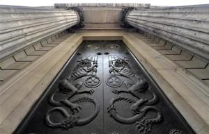 An engraved door is seen on the outside of the Bank of England in the City of London