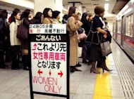 "File photo shows women passengers queuing up for a ""Women Only"" train carriage in Tokyo's Shinjuku Station. In next month's general election, politicians -- nearly all of them men -- will make promises on what they will do to fix Japan's economic morass. Very few of them will even mention women"