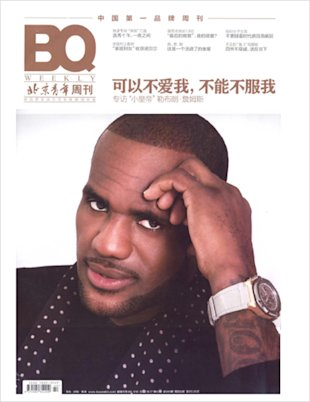 Branding Lessons in China from LeBron James, Vietnamese Soup and a Taxi Driver image LeBron James