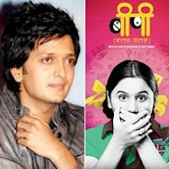 Riteish Deshmukh To Remake 'Balak Palak' In Hindi