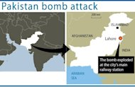 A bomb has exploded at the main railway station in the eastern Pakistan city of Lahore, killing at least two people, police said