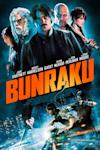 Poster of Bunraku