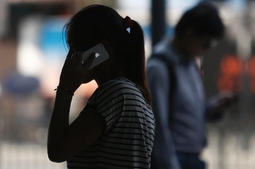 iphone signal