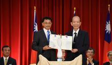 海洋大學作育英才64年 前校長鄭森雄獲頒海洋貢獻獎