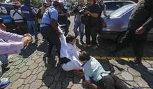 【Yahoo論壇/王秀琦】尼加拉瓜新革命的未來