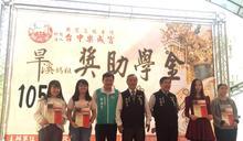 台中樂成宮獎助學金 東區8里462位優良學生獲獎