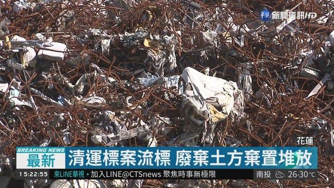 花蓮震災5棟大樓倒 廢棄土方逾8.5萬噸