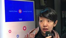 臉書助台灣品牌走向海外 (圖)
