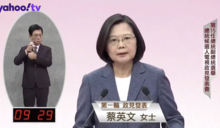 【Yahoo論壇/單厚之】拿掉修理韓國瑜 蔡英文的政見發表還有什麼?