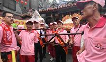 彰化媽遶境起駕 11間宮廟參與盛會