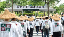 【Yahoo論壇/葉耀元】別傻了 公投法會讓台灣更民主?